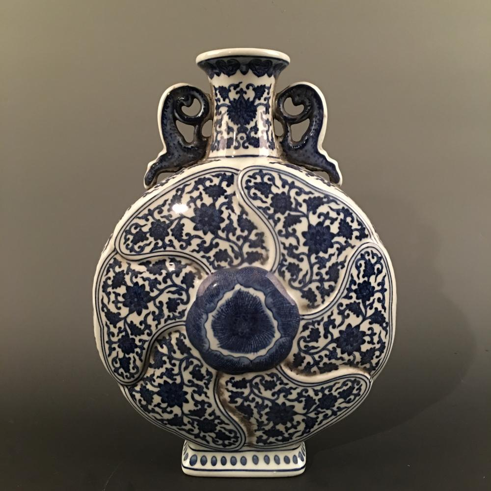 Chinese Blue-White 'Floral' Moon Flask Vase, Qianlong Mark