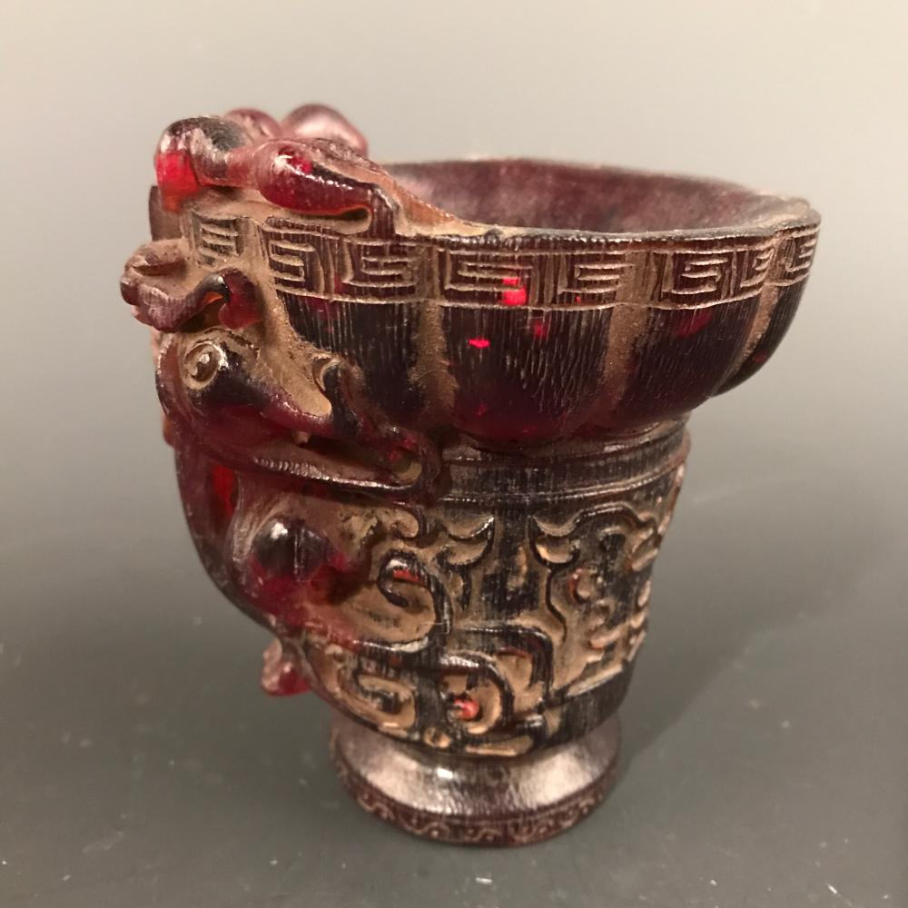 Chinese Ox-Horn Wine Cup, Qianlong Mark