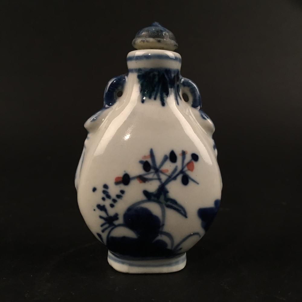 Chinese Blue-White Snuff Bottle