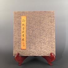Spring Chinese Art & Antiques Auction, Day 1