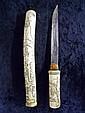 Japanese Meiji Period Bone Carved Tanto Sword