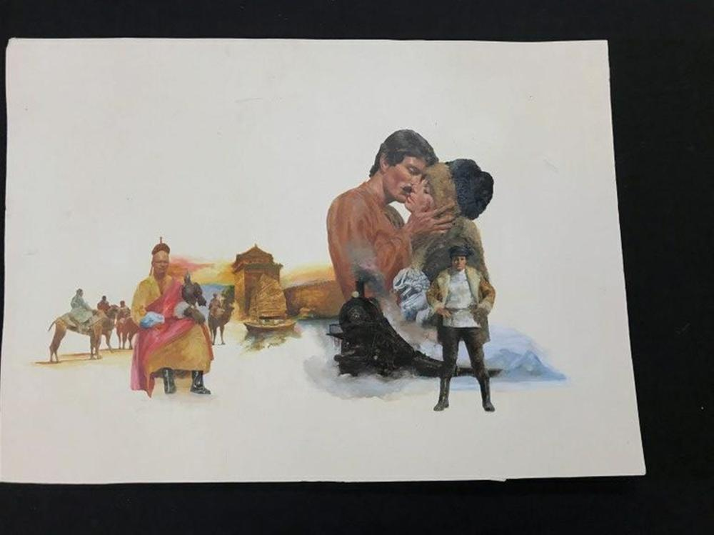 "ORIGINAL ROMANCE NOVEL ILLUSTRATION FOR COVER, FROM COLLECTION WE ARE SELLING, ARTIST BOARD MEASURES 25"" X 35 1/2"", UNSIGNED, TITLED ON BACK FAR SIDE OF DESTINY?..CIRCA 70'S -80'S?."