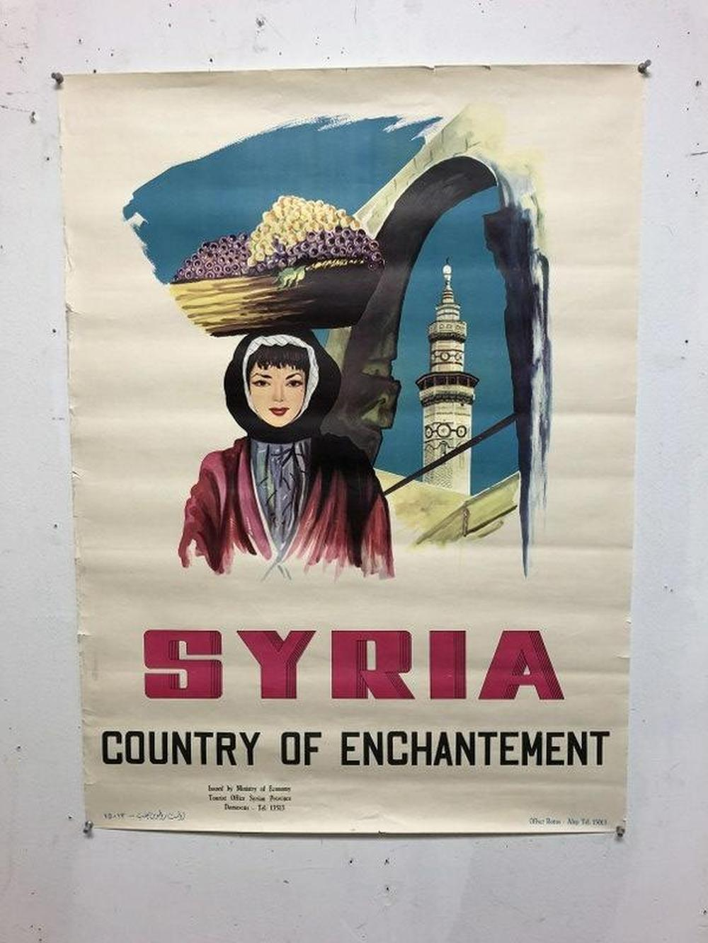 1950'S SYRIA TRAVEL POSTER, SOME CRINKLING TO BORDERS,