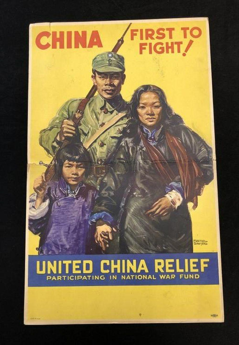 UNITED CHINA RELIEF CARDBOARD POSTER, ARTIST MARTHA