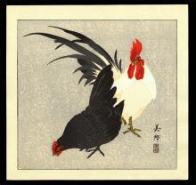 Takahashi Biho - Woodblock
