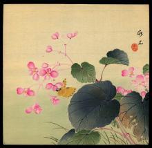 Nagamachi Chikuseki - Woodblock