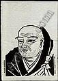 Hiratsuka, Un'ichi, 1895-1997 Title: Saint