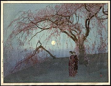 Yoshida, Hiroshi, 1876-1950 Title: Kumoi Cherry