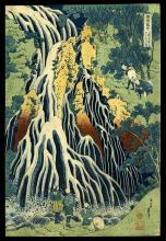 June Auction of Japanese Prints and Paintings - Part I