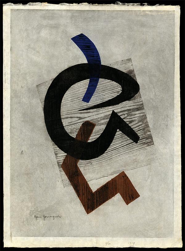 Original Japanese woodblock print by Gen Yamaguchi