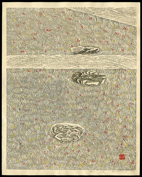 Original woodblock print by Okiie Hashimoto, Stone Garden