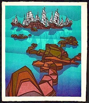 Artist: Karhu, Clifton, 1927-2007 Title: Rocks and