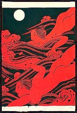 Artist: Oda, Mayumi , b. 1941 Title: Merciful Sea,