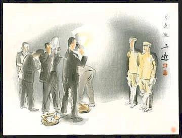Artist: Wada, Sanzo, 1883-1968 Title: