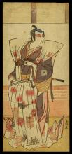Katsukawa Shunko - Japanese Print - Danjuro V