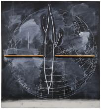 GREAT VERNON FISHER CHALKBOARD PAINTING