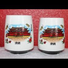 Vintage Asian Sake/Tea Cups