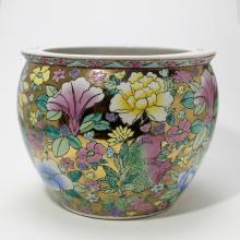 Marked Golden Fish Porcelain Pot