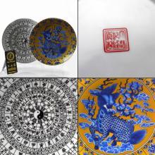 2 Marked Porcelain Plates