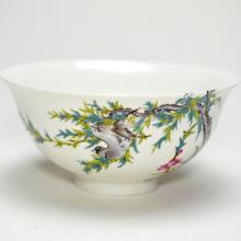 Marked Porcelain Bowl
