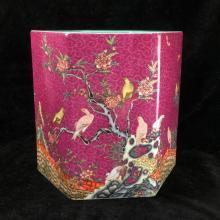 Qing Marked Pentagonal Flroal Bird brush holder