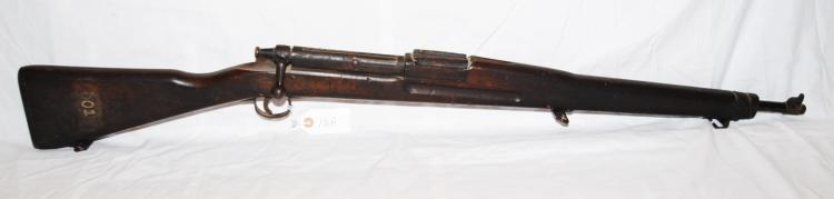 PARRIS-DUNN TRAINING RIFLE - 1942 MODEL WW II  0 MILITARY TRAINING DUMMY RIFLE - MARKED NW  INF