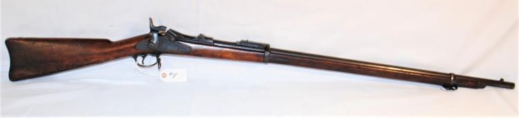 SPRINGFIELD U.S. MODEL 1884 MILITARY MUSKET