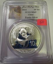 2014 China Panda 1 oz .999 Silver - PCGS MS 69