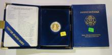 1999W American 1/10 oz Gold Eagle