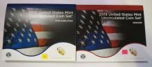 2015 P & D US Mint Set - UNC