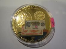 Abraham Lincoln $500 Bank note W/ Gold Overlay