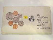 1992 P & D US Mint Set - UNC