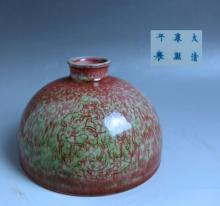 Kangxi Mark, A Red Glazed Water Pot