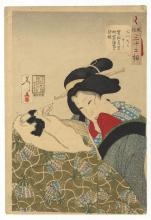 Yoshitoshi Tsukioka, Original Japanese Woodblock Print, Thirty-Two Aspects of Customs and Manners