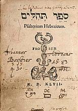 Sefer Tehilim (hebräisch). Psalterium Hebraicum.