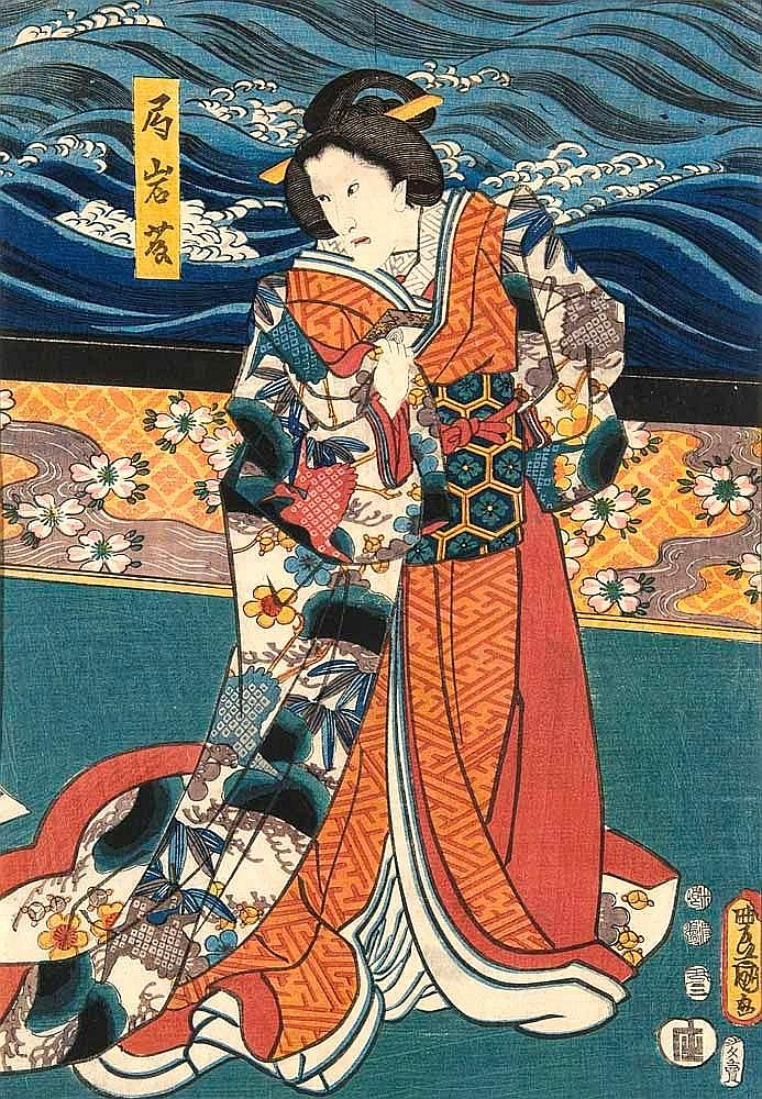 Utagawa Kunisada (Toyokuni III). Triptych: Illustrating the