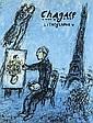 Sorlier, Charles Chagall lithographs V. u. VI. 2 Bde. 1974-85. Monte-Carlo 1984-86. 4°. OLwd. im farb. ill. OU., Charles  Sorlier, Click for value