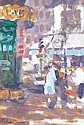 HAYWARD VEAL (1913-1968) Street Scene signed, Hayward Veal, Click for value