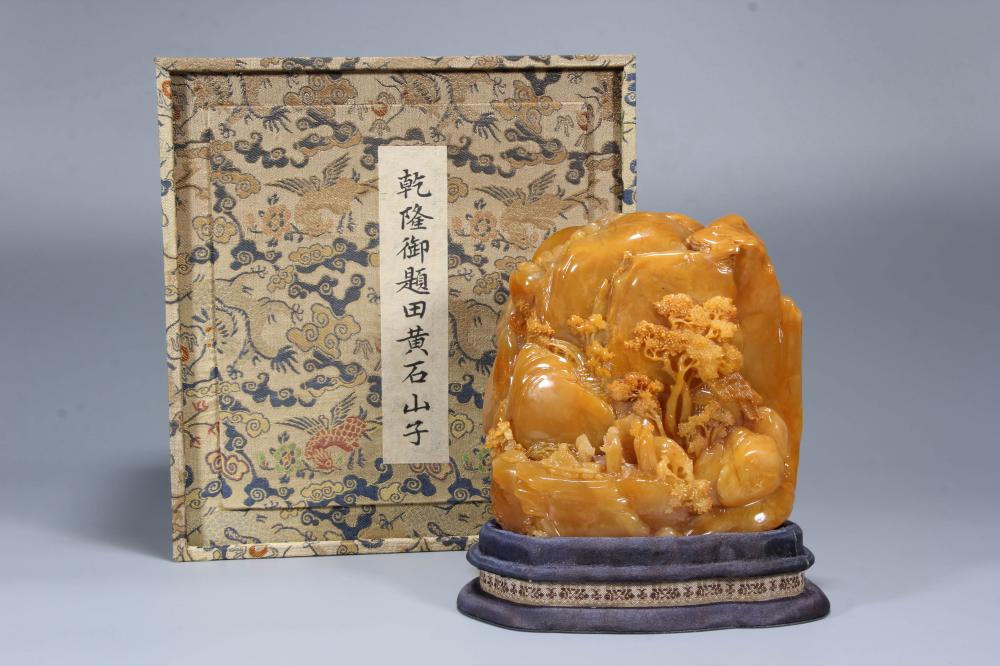 CarvedTianhuangStoneScholarandPineBoulder