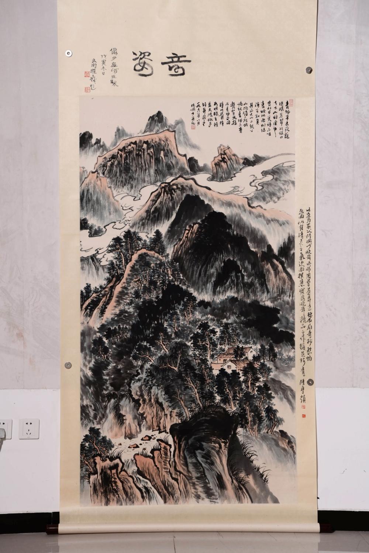 ChineseLandscapePaintingPaperScroll