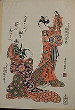 Japanese Woodblock Print -