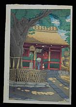 Japanese Wood Block Print -