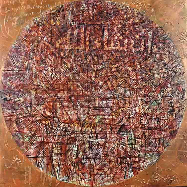 NIZAR KAMAL ARIFFIN (B. Pahang, 1978) 'Dalang Series - World Whispering #11 (Bisik Insyallah)'