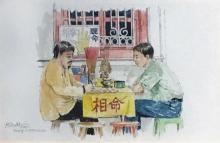 Chin Kon Yit (B. Selangor, Malaysia, 1950) Penang Street Scene, 2001