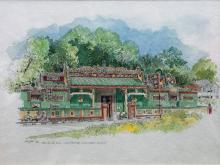 Chin Kon Yit (B. Selangor, Malaysia, 1950) Chan Sze Shu Yuan Temple, 1997