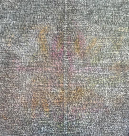 NIZAR KAMAL ARIFFIN (B. Pahang, 1964) 'Siri Pohon Beringin