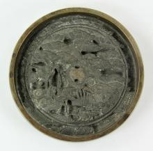 19th C. Korean Bronze Hand Mirror