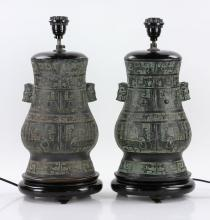 Pr. Chinese Bronze Lamps