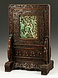 Chinese Zitan Table Screen