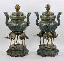 Asian Antiques and Estates Auction